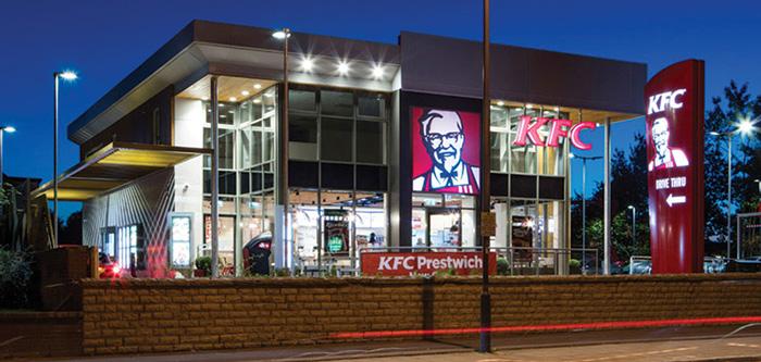 KFC-2-web